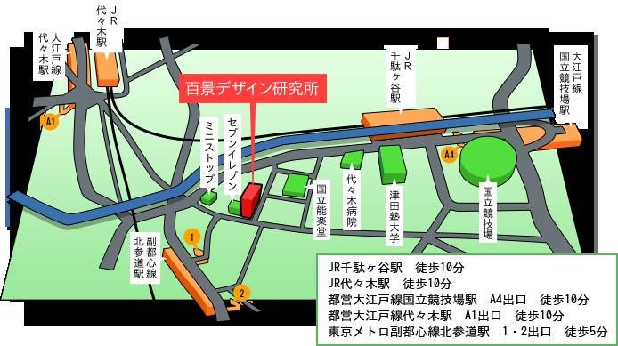 百景デザイン研究所 周辺地図